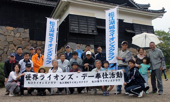 松江城清掃活動に参加された皆さん