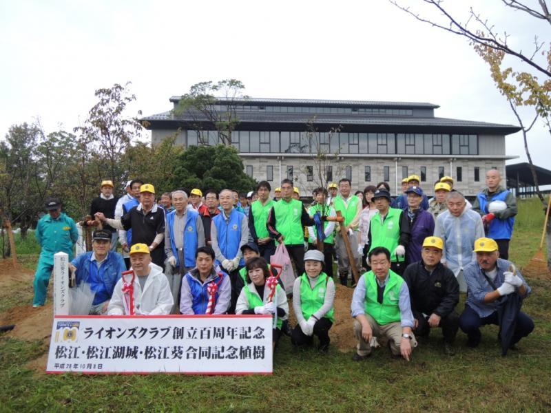 松江3クラブ記念植樹