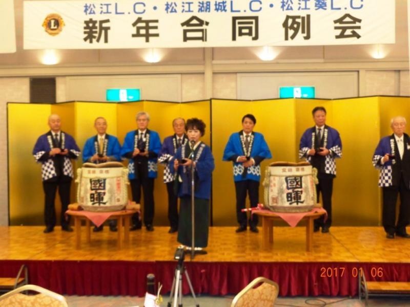 松江LC3クラブ新年合同例会で新出会長の乾杯の音頭