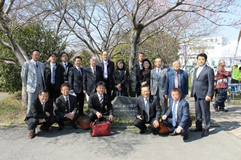 丹羽LC姉妹締結記念で植樹した桜の前で記念撮影