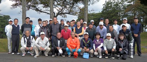 ゴルフ参加者の皆さん