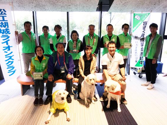 盲導犬ユーザーも参加して行われました