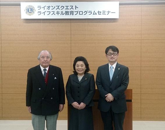 左より川井第一副会長、木村会長、L.益田