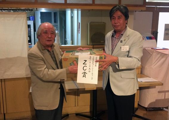 Z・C賞を受賞された川井会長