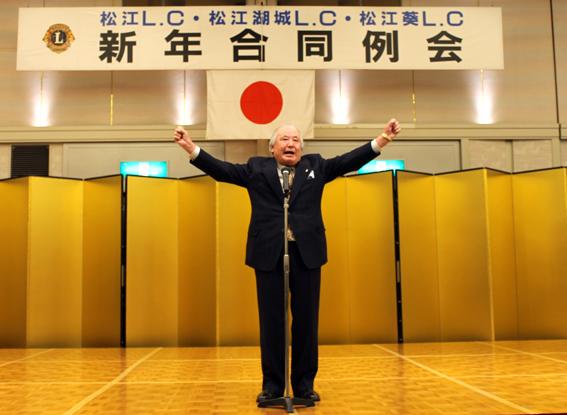 川井会長のライオンズローア