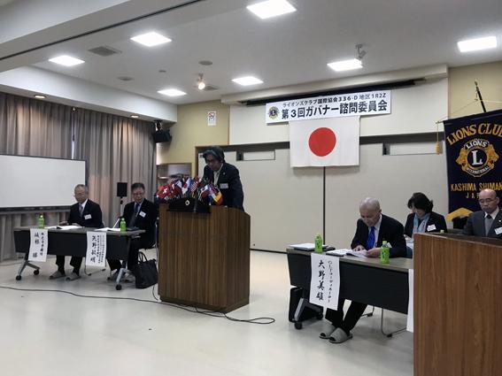 日野Z・Cの開会宣言