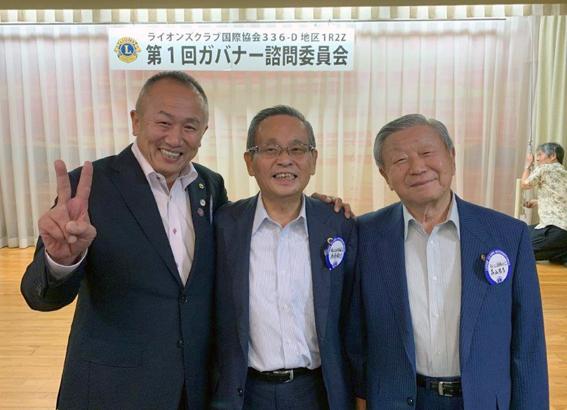 諮問委員会に出席された松江湖城宮本会長、渡部RC、森山R幹事