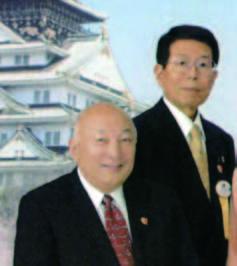 2002~2003年度国際会長のK.フクシマ氏と