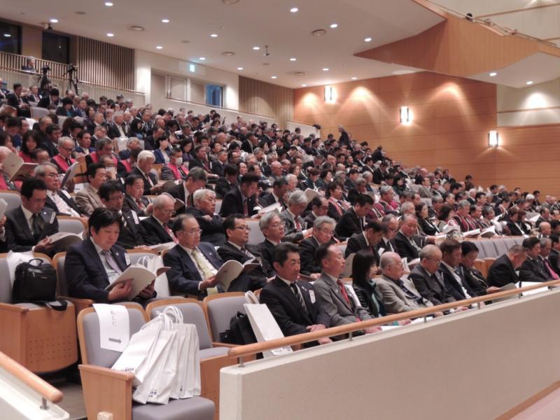 第64回年次大会の式典の様子